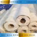 密云硅酸铝梳型板密云硅酸铝管密云硅酸铝板密云硅酸铝针刺毯