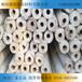 珠海硅酸铝纤维板珠海硅酸铝板珠海硅酸铝管珠海硅酸铝针刺毯