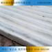 河北廊坊源创保温硅酸铝梳型板厂家批发价格
