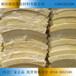 天津聚氨酯板天津聚氨酯管天津聚氨酯直埋管