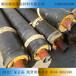 河北廊坊源创保温聚氨酯管道接头保温厂家价格批发