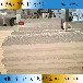 杭州微孔硅酸钙板杭州微孔硅酸钙弧形板杭州微孔硅酸钙管杭州微孔硅酸钙瓦壳