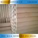 天津微孔硅酸钙板天津微孔硅酸钙管天津无石棉微孔硅酸钙