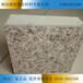 天津外墙保温装饰一体板天津保温装饰一体板天津保温一体板天津一体板