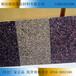 源创保温外墙保温装饰一体板理石漆装饰一体板