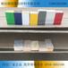 源创保温氟碳漆一体板保温装饰一体板