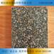 深圳保温装饰一体板深圳理石漆一体板深圳氟碳漆一体板深圳水包水一体板