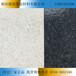 珠海外墙保温装饰一体板珠海氟碳漆一体板珠海理石漆一体板珠海真石漆一体板