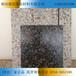 佛山外墙保温装饰一体板佛山理石漆一体板佛山氟碳漆一体板佛山水包水一体板