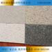广元保温装饰一体板广元聚苯板一体板广元挤塑板一体板广元岩棉板一体板