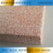 沈阳真金聚苯板沈阳硅质聚苯板沈阳石墨聚苯板沈阳改性聚苯板