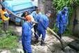 练市镇专业化粪池清理抽粪