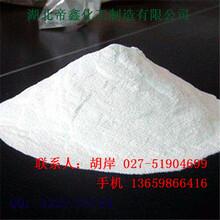 工厂批发供应松香酸钠原料