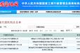 商标注册、专利申请版权登记专业机构武汉千弘