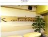 慕凯风雪糕漆质感艺术涂料水泥墙面漆水性背景墙装饰清水混凝土漆