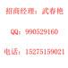 甘肃昌荣大宗商品交易中心001会员单位招商