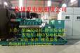扬州发电机租赁厂家扬州二手发电机买卖价格