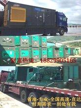 南平大型发电机租赁南平专业发电机租赁出租公司