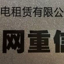 晋江大型发电机租赁公司-天租-月租-年租都可以