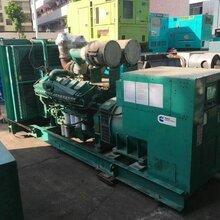 上海杨浦区大型静音发电车租赁大型柴油发电机组租赁