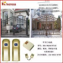 佛山电动开门机开门机公司深圳庭院开门机安装图片