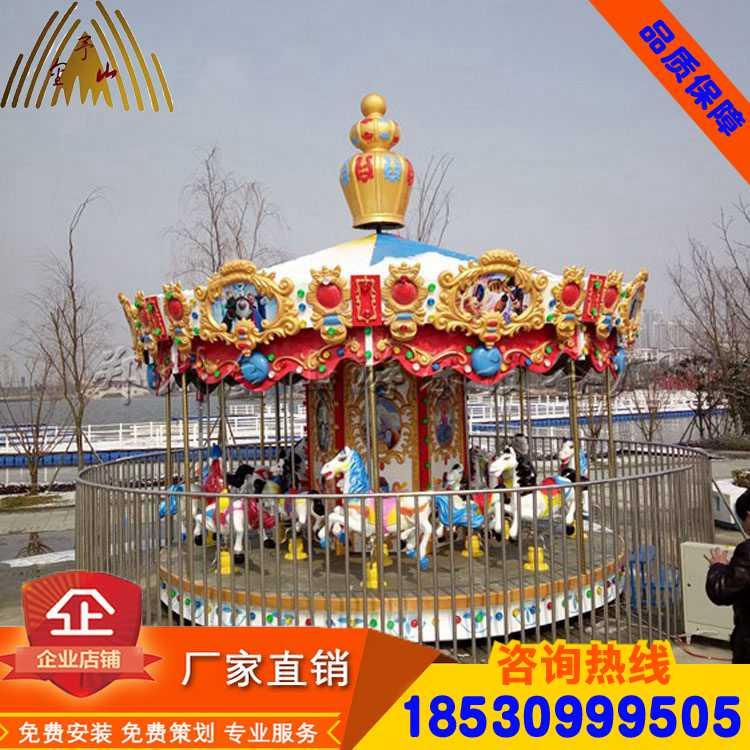 广场简易旋转木马丨旋转木马价格丨儿童户外游乐设施