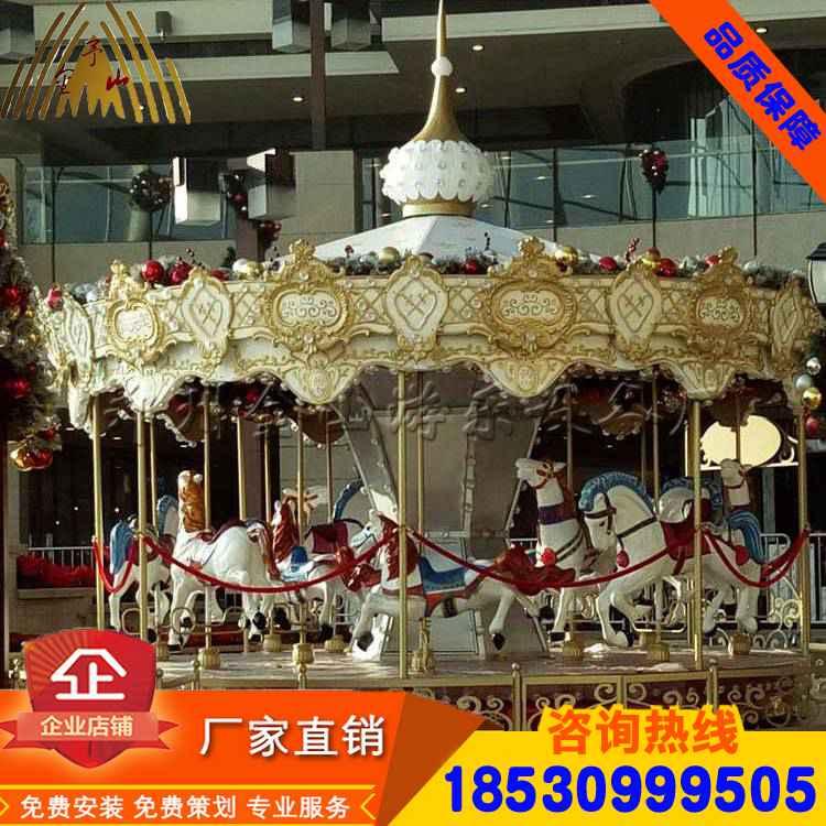 商场旋转木马丨室内游乐设施丨河南游乐设备厂家