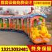 軌道火車電動玩具丨軌道火車價格丨新型游樂設備