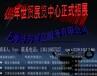 和田玉专场展览会上海世贸