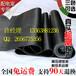 大连绝缘胶垫生产厂家介绍绝缘橡胶垫结构详解