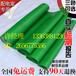 大连绝缘橡胶垫(绝缘毯)厂家介绍绝缘橡胶垫试验方法