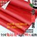 安徽绝缘胶垫生产厂家/绝缘胶垫的外观及工艺要求