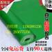 安徽防静电绝缘橡胶板规格等级选择