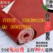 大连绝缘橡胶垫(绝缘毯)厂家介绍绝缘橡胶垫常规胶垫产品分类