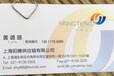 上海木制工艺品进口代理公司