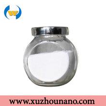 纳米氧化锌/厂家直销ZnO纳米氧化锌