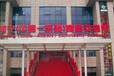广西大西洋投资有限公司是南宁(中国—东盟)商品交易所868号会员单位