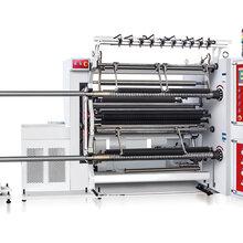 印后加工设备全自动高速分切机KWF-T1300
