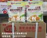食品级无铝害复配油条膨松剂价格