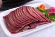 牛肉香精牛肉粉末香精食品級牛肉香精價格牛肉香精生產廠家