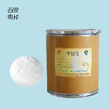 单甘酯单甘脂单硬脂酸甘油酯蒸馏单硬脂酸甘油酯