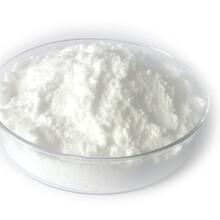 营养强化剂肌醇批发肌醇零售肌醇生产厂家食品级添加剂图片