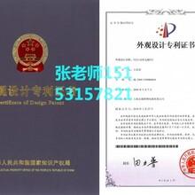 枣庄专利转让流程是什么?