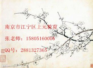 【南京室内设计培训江宁电脑效果图培训上元教