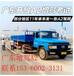 广东惠州增驾A1大客车B2大货车A3公交车