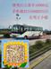 广东B2驾照升级A1,A2增驾A1大客车怎么报考