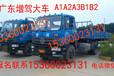 广东云浮哪里有拖头大客A2A1增驾多少钱多久拿证