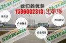 广东河源直考增驾A3公交B2增驾A2拖头图片