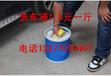 广西柳州高泡洗车液哪个地方有批发,大桶散装洗车液25公斤一桶