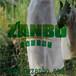 生态膜葡萄套袋工厂批发防鸟害防水葡萄专用套袋